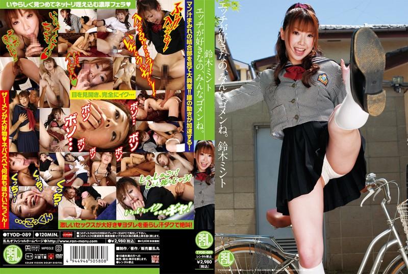tyod089pl TYOD 089 Mint Suzuki   Like Sex with Everybody