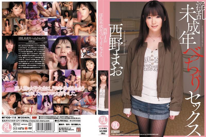 tyod118pl TYOD 118 Mao Nishino   Lewd Very Young Lady Becchori Sex