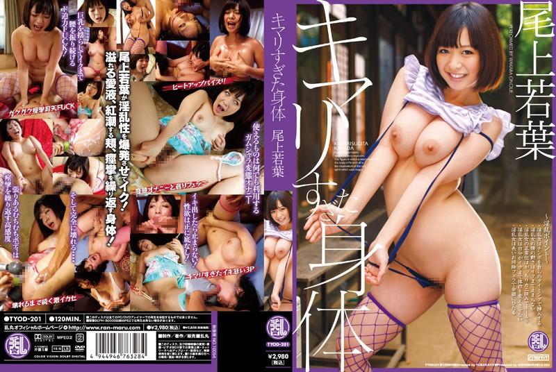 tyod201pl TYOD 201 Wakaba Onoue   Body Taken Too Far