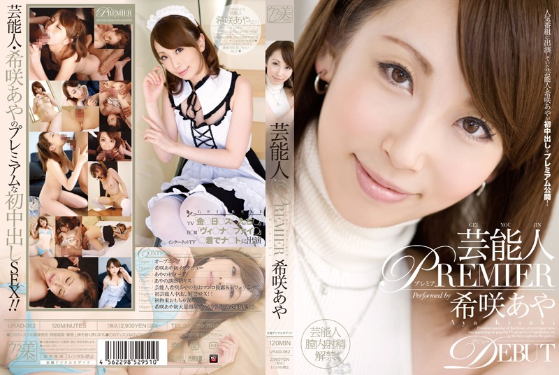 urad062pl URAD 062 Aya Kisaki   Primier Entertainer AV Debut