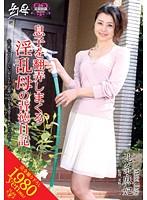 幻母 息子を翻弄しまくる淫乱母の背徳日記/VENUS [DVD]