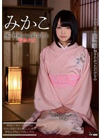 [WANZ-316] Mikako Abe - Raised Without Knowledge Of Outside World {HD} {HEVC} (554MB MKV x265)