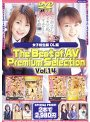 The Best of AV Premium Selection VOL.14