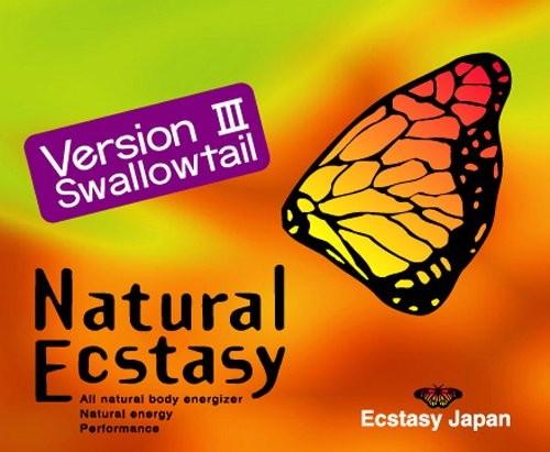 ナチュラルエクスタシー3(6カプセル)