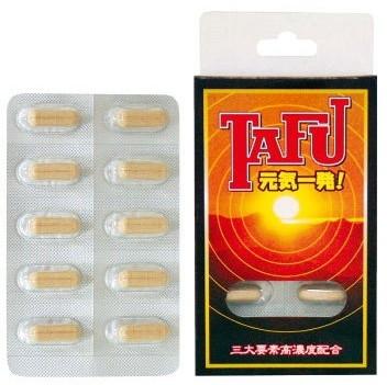 TAFU(10カプセル)