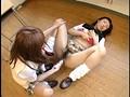 舐めまくり女子校生レズ中毒 サンプル画像 No.4