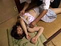 近親相姦 劣情の母と子 加賀美恭子 サンプル画像 No.5