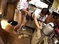 近親相姦 劣情の母と子 加賀美恭子 サンプル画像 No.2