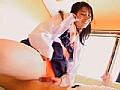 女子校生のちんずりオナニー サンプル画像 No.2