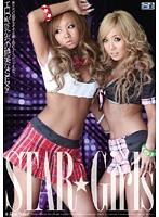 STAR★Girls