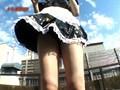 OH!モーレツ 11 -メイド&萌え萌え下着編- サンプル画像 No.1