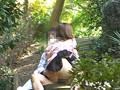 山奥で見つけた青姦素人カップル盗撮 サンプル画像 No.6