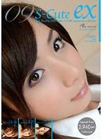 S-Cute ex 09