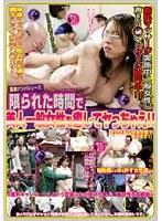 猿鳶ナンパシリーズ 限られた時間で美人一般女性を癒してヤっちゃえ!!