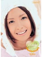 LOVE◆ドッピュン!! メガ顔射スペシャル! 夏目優希