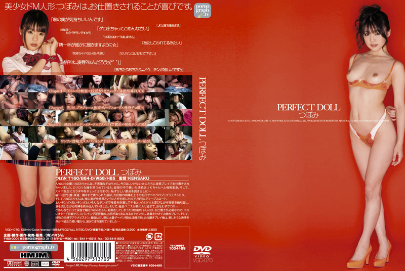 PERFECT DOLL つぼみ vgd-070 つぼみ bittorrent Download dmm
