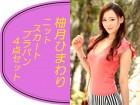 ★柚月ひまわり★サーモンピンクニット+ストライプスカート+ピンクブラパン 計4点セット