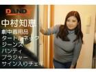 中村知恵 劇中で着用した下着上下セット・衣装のセット サイン入りミニポラ付き
