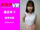 篠田ゆうさんが作品中で着用したピンクの下着上下セット・トップス・スカート