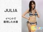 JULIA イベントで着用した水着