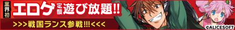 エロゲ 遊び放題 サブスク ブラウザでエロゲ アダルトゲーム