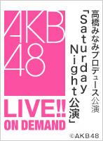 Saturday Night公演