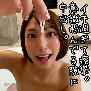 阿部乃みく-アイドリ(愛撮り) - くみ - ad023(阿部乃みく)