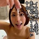 アイドリ(愛撮り) - くみ - ad023 - 阿部乃みく