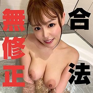 浜崎真緒-アイドリ(愛撮り) - まこ - ad024(浜崎真緒)