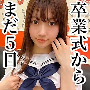 笠木いちか-アイドリ(愛撮り) - ちか - ad025(笠木いちか)