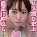 若宮穂乃 - わかな(アイドリ - AD-035