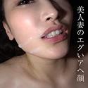 丹羽すみれ - ななせ(アイドリ - AD-036