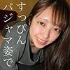 加賀美さら - さら(アイドリ - AD-042