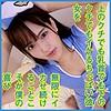 広瀬なるみ - なるみ(アイドリ - AD-049