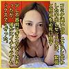 ad-050画像
