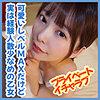 森日向子 - ひなこ(アイドリ - AD-054