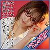 永瀬ゆい - ゆい(アイドリ - AD-056
