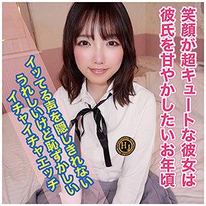 ちなつ【ホゲ7jp】