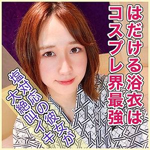 成海美雨 - みう(アイドリ - AD-065