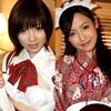 Rinka・Aira agirl045のパッケージ画像