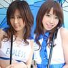 Yuino&Hirono agirl062のパッケージ画像