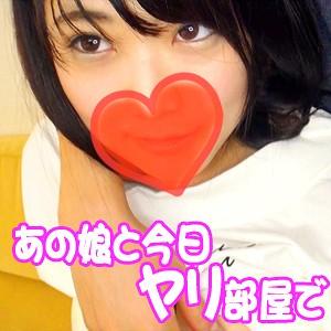 須崎まどか-あの娘と今日ヤり部屋で - まなみ - akyb004(須崎まどか)