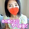 向井未紗 - まき(あの娘と今日ヤり部屋で - AKYB-008