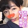 沖乃麻友 - ゆま(あの娘と今日ヤり部屋で - AKYB-013