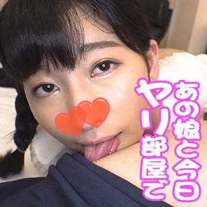 沖乃麻友-あの娘と今日ヤり部屋で - ゆま - akyb013(沖乃麻友)