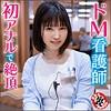 成田咲歩 - さきほ(#素人裏アカウント ちょっぴり激しいの好き - ANA-0004