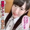河奈亜依 - あいちゃん 2(令和えちえち中毒性 - ANT-010