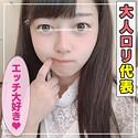 令和えちえち中毒性 - みーちゃん - ant011 - 新田みれい