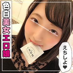 鈴屋いちご-令和えちえち中毒性 - いちご - ant303(鈴屋いちご)