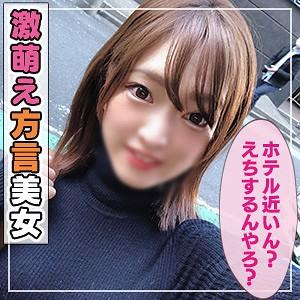 星あめり - めあり(令和えちえち中毒性 - ANT-304